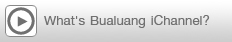 What's Bualuang iChannel?